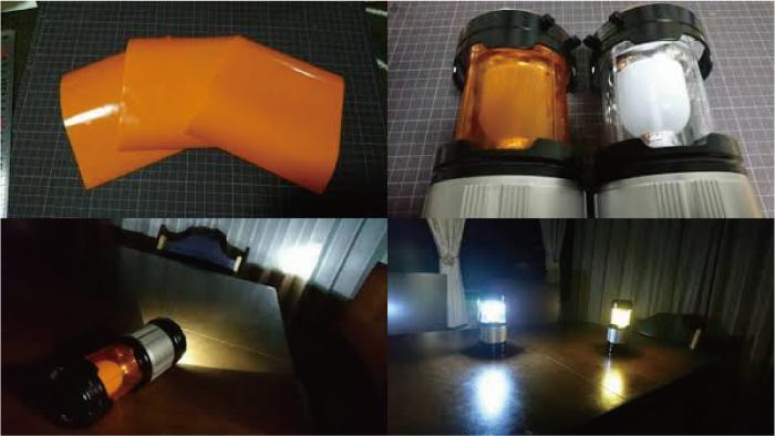 LEDランタンをオレンジフィルムで電球色に無理矢理変えちゃうという力技DIY