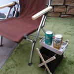 アウトドアチェアの傍らに置きたいサイドテーブル。ダイソーで400円で作ってみた(ドライバー不要)