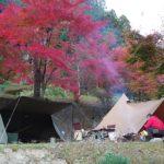 福岡県のグリーンパル日向神狭でソロデュオキャンプ(11/15~16)1日目